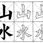 Hiina-keel-1200x628_01-1