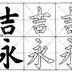 Hiina-keel-1200x628_03