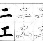 Hiina-keel-1200x628_05