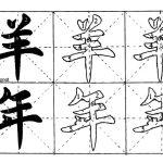 Hiina-keel-1200x628_07